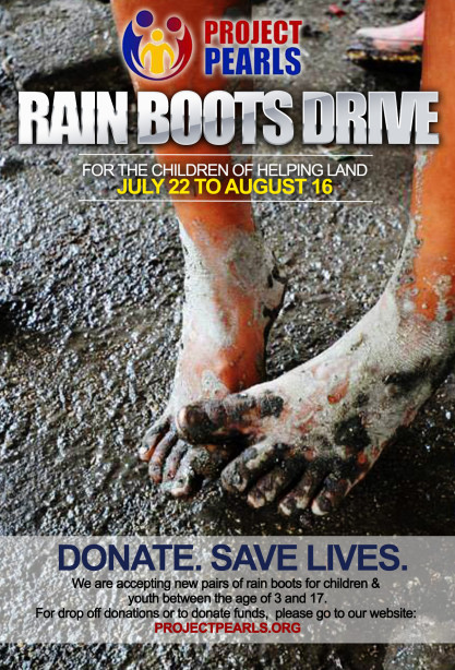 16323 - Project Pearls - Rain Boots Drive-CD (1)